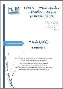 Etički kodeks udruge CeDePe Zagreb